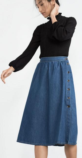 Zara ~ Long Denim Skirt